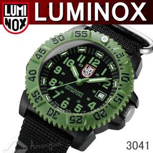 ルミノックス LUMINOX ミリタリー腕時計 ネイビーシールズ 3041 メンズ腕時計 ルミノックス amonduul
