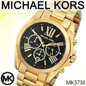 マイケル・コース 腕時計 メンズ レディース ユニセックス 時計 MK5739 クロノグラフ amonduul