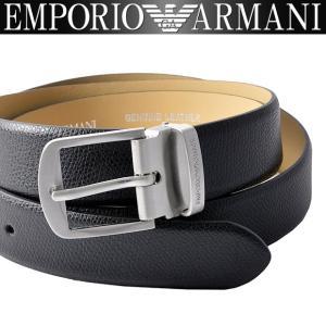 エンポリオアルマーニ EMPORIO ARMANI ベルト ...