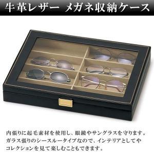 眼鏡ケース 腕時計・アクセサリーケース ウォッチ コレクションBOX ボックス メガネ保管 収納|amonduul