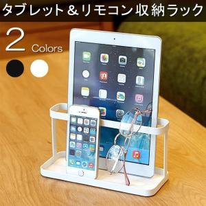 リモコン・携帯電話ラック タブレット・iPad 収納スタンド インテリア雑貨 収納アイテム 携帯電話/スマートフォン・眼鏡スタンド 小物収納スタンド|amonduul