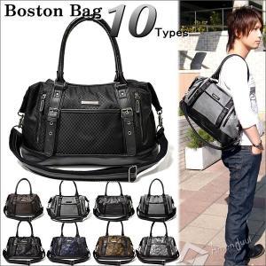 【ブラック/チェック再入荷】ボストンバッグ ボストンバッグ 2way メンズ ボストン バッグ|amonduul