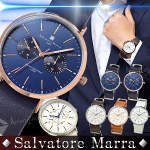 サルバトーレマーラ腕時計 メンズ腕時計 カレンダー Salvatore Marra 新作モデル|amonduul