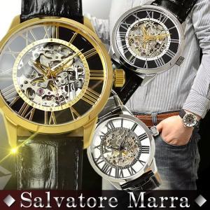 サルバトーレマーラ腕時計 メンズ腕時計 手巻き機械式 Salvatore Marra 新作モデル|amonduul