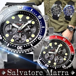 サルバトーレマーラ腕時計 メンズ腕時計 ダイバーズ Salvatore Marra 新作モデル|amonduul