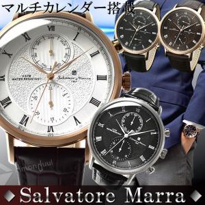 サルバトーレマーラ腕時計 メンズ 時計 マルチカレンダー Salvatore Marra 新作モデル|amonduul