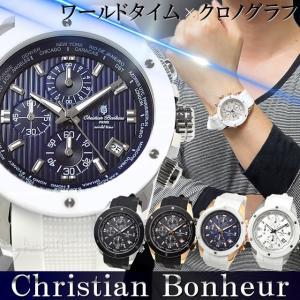 腕時計 メンズ クロノグラフ ラバーベルト メンズウォッチ クリスチャンボヌール 時計 男性用 ワールドタイム|amonduul