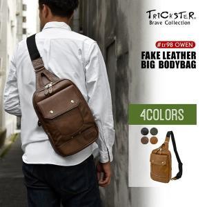 ボディバッグ ボディバック ワンショルダーバッグ メンズ メンズバッグ 男性用 PVC レザー 合成皮革 カジュアル シンプル バッグ 鞄 かばん|amonduul