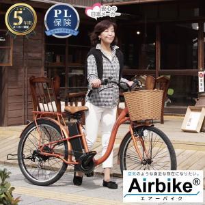 【型式認定モデル】 26インチ 電動アシスト自転車207 シマノ製6段変速機 最新後輪ロックキー 軽...
