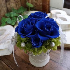 結婚記念日 結婚式 電報 青いバラのプリザーブドフラワーアレンジ「ブルーローズ」 誕生日 プレゼント ギフト ampoule-shop