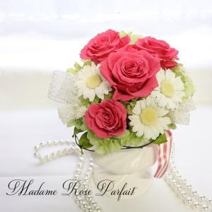 母の日 2021 結婚記念日 開店祝い 記念日  新築祝い  プリザーブドフラワー プレゼント ギフト 贈り物 誕生日 女性 彼女 かわいい 花   「パルフェ」|ampoule-shop