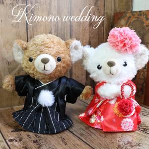 結婚式のぬいぐるみ電報として、ウエディングベアを贈りませんか?かわいいキュートなウエディングテディに...