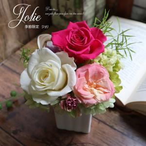 母の日 2021 花 プリザーブド ランキング  結婚記念日  プリザーブドフラワー プレゼント  誕生日プレゼント 女性 母   ぺティ ampoule-shop