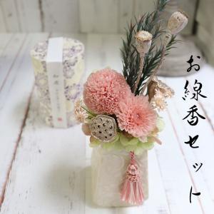 喪中見舞い 線香 供花 喪中はがきが届いたら お供え  ギフト  お悔やみ 花  プリザーブドフラワー お悔やみの品 線香を送る  花  穏やかな思い出&線香|ampoule-shop