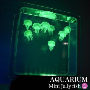 アクアリウム  アクア クラゲ 水槽 水草  LED LEDライト ミニクラゲ スクエアL