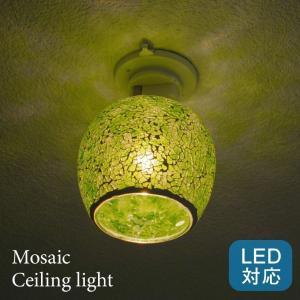 モザイクシーリングランプ ミラーグリーン  ステンドグラス レトロ  トイレ 洗面所 廊下 玄関照明...