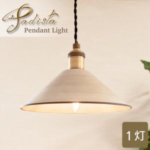 ペンダントライト 照明 おしゃれ E17 1灯 LED 北欧 間接照明 照明器具 天井 天井照明 アンティーク シャビーシック インテリア 玄関 トイレ 電気 パディスタ 1P|ampoule