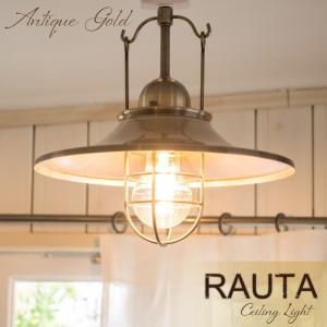シーリングライト led 北欧 照明 電気 おしゃれ ダイニング 玄関 トイレ 階段 廊下 洗面所 インテリア レトロ RAUTA ラウタ 1灯 アンティークゴールド|ampoule