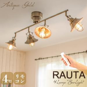 照明 電気 おしゃれ 北欧 LED リビング ダイニング 6畳 照明器具 寝室 インテリア レトロ ...