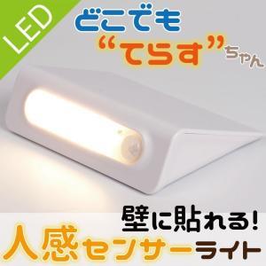 【サイズ】110W 30D 80H(mm) 【使用素材】合成樹脂 【電力源】単4電池×3(付属なし)...