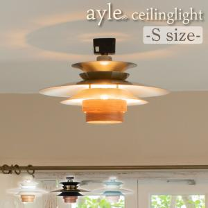 Ayle エール 1灯 Sサイズ シーリングライト 照明器具 玄関 トイレ 北欧 スチール 軽い 電気 かわいい 新生活 デザイン 西海岸