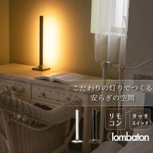 間接照明 おしゃれ 寝室 リビング シアターライティング 照明 背面 LEDライト LED テレビ ...