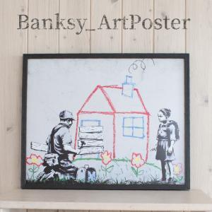 アートポスター バンクシー Playhouse アートパネル 壁掛け アートフレーム 絵画 ウォール...