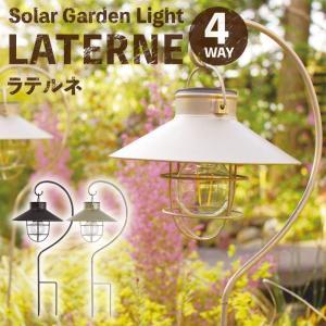 ソーラーライト おしゃれ 庭 ソーラーガーデンライト 屋外 ソーラー充電 ライト シンプル プレゼン...