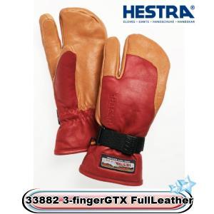 HESTRA 33882 3-Finger GTX Full LEATHER へストラ あったか 3...