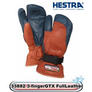 HESTRA 33882 3-Finger GTX Full LEATHER 750280 Brow...