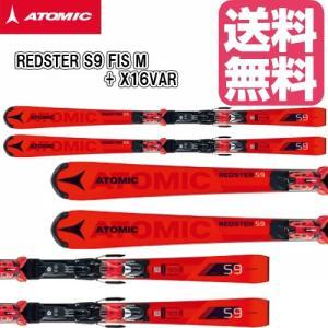 【ATOMIC】2018/2019モデル REDSTER S9 FIS M + X16VAR 165...