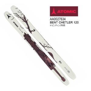 2019 2020 ATOMIC BENT CHETLER 120 アトミック パウダー 板のみ