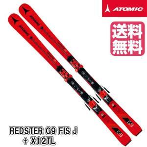 2017/2018 ATOMIC アトミック REDSTER G9 FIS J X12TL ビンディ...