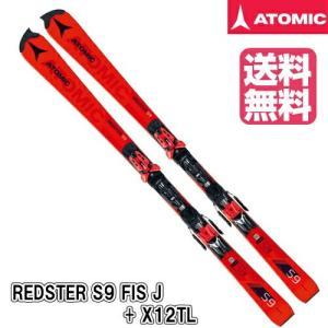 2017/2018 ATOMIC アトミック REDSTER S9 FIS J X12TL ビンディ...