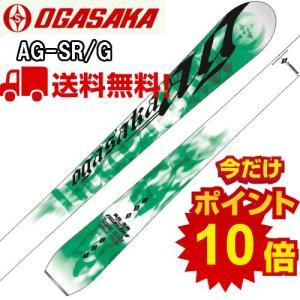 OGASAKA オガサカ  AG-SR G サマースキー マットスキー ピスラボ ステンレスソール ...