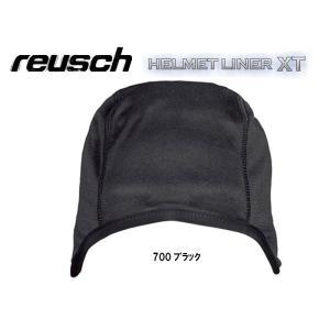 HELMET LINER XT  吸汗速乾素材を使用した薄手のインナーキャップです。 ヘルメットのイ...