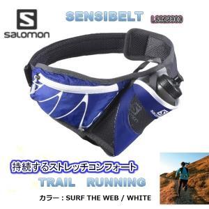 サロモン SALOMON SENSIBELT SURF THE WEB/WHITE L392890 ...