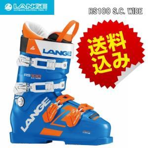2019 LANGE ラングスキーブーツ 中級者  RS100S.C WIDE 送料無料 スキー靴