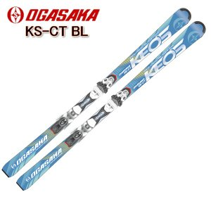 2018/2019 OGASAKA KS-CT/BL + PR11MBS オリジナルセット オガサカスキー Keo'sLine ケオッズ ビンディング付 スキー板 送料無料