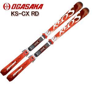 2018/2019 OGASAKA KS-CX/RD + SLR10 オガサカスキー Keo'sケオッズ オリジナルセット ビンディング付 スキー板 送料無料