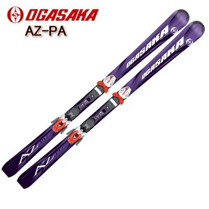 2018/2019 OGASAKA AZ-PU +チロリアSLR10 オリジナルセット オガサカ スキー 板 初心者 初級者 学生スキーヤー 軽量 スキー板 ビンディング取付工賃無料