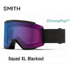 スミス 2020 SMITH Squad XL Blackout 調光レンズ  スカッド エックスエ...