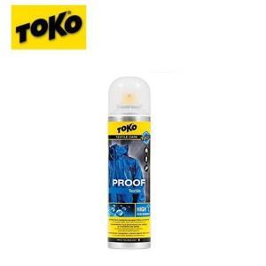 TOKO(トコ) 撥水スプレー 登山・防寒・雨具ウエア用 テキスタイルプルーフ 250ml 5582620の商品画像|ナビ