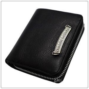 クロムハーツ 財布(Chrome Hearts)ウォレット スクウェア ジップ ビル ブラックレザー