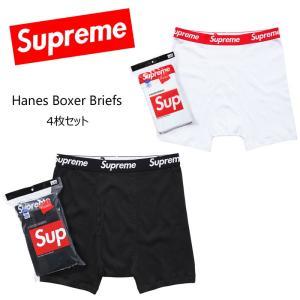即納!値下げ!Supreme シュプリーム ヘインズ ボクサーパンツ Hanes ブリーフ 4枚セット 白 黒 正規品 送料無料 US直輸入 |amscloset