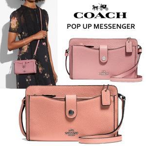 finest selection ec9bf 1dcdb ams closet - BAG(COACH)|Yahoo!ショッピング