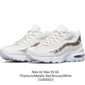 Nike Air Max 95 GS レッドブロンズ  レディース可 ガールズサイズ ベージュ  ナイキ エア マックス スニーカー 310830-015  正規品 送料無料 US直輸入|amscloset|03