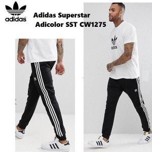 即日発送!Adidas Superstar Adicolor SST ジョガーパンツ トラックパンツ CW1275 メンズ 正規品 送料無料 US直輸入|amscloset