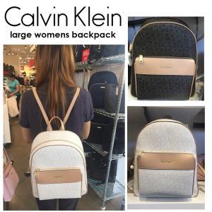 Calvin Klein カルバンクライン Monogram Backpack モノグラム柄 バックパック  リュック シンプル ラージサイズ 正規品 送料無料 US直輸入|amscloset