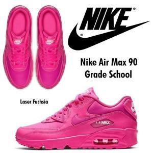 即日発送!Nike Air Max 90 833376-603 ナイキ エアマックス90  GS ビビッドピンク フューシャピンク  レディース可 23.5cm 正規品 送料無料 US直輸入|amscloset